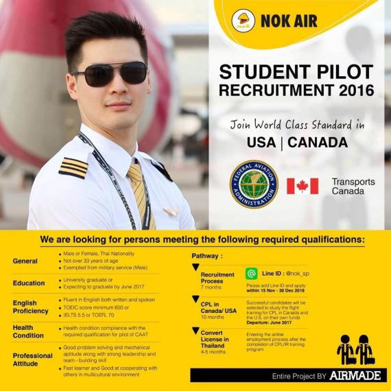 Student Pilot Recruitment Nok Air 2016
