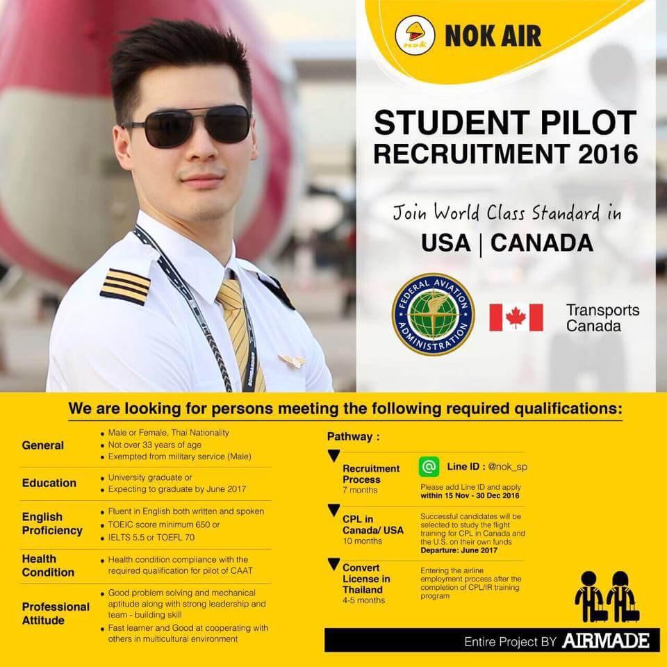 Student Pilot Recruitment Nok Air 2016
