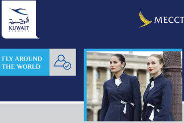 Kuwait Airways รับสมัครแอร์โฮสเตส Walk-in วันอาทิตย์ที่ 27 พฤศจิกายนนี้