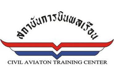 ระเบียบการรับสมัครสถาบันการบินพลเรือน (รอบ 1) ปีการศึกษา 2561