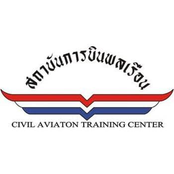 ประชาสัมพันธ์  สถาบันการบินพลเรือน รับสมัครบุคคลเพื่อคัดเลือกเป็นพนักงาน