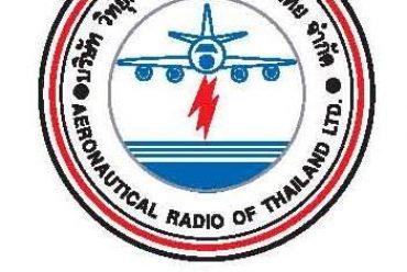 บริษัท วิทยุการบินแห่งประเทศไทย จำกัด รับสมัคร Qualify Pilot ตามรายละเอียดดังนี้