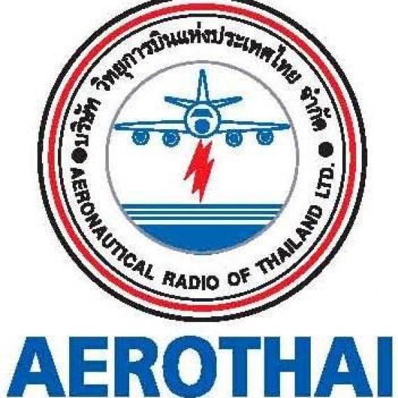 บริษัท วิทยุการบินแห่งประเทศไทย รับสมัครสอบ นักเรียนฝึกหัดควบคุมจราจรทางอากาศ 48 อัตรา