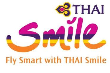 สายการบินไทยสมายล์รับสมัคร พนักงานต้อนรับบนเครื่องบิน และ หัวหน้าพนักงานต้อนรับบนเครื่องบิน ครั้งที่ 4 / 2560