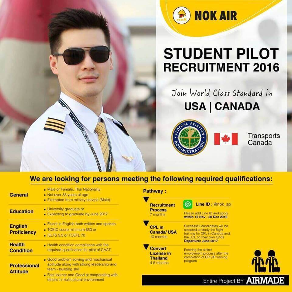 Nok airway student pilot recruitment
