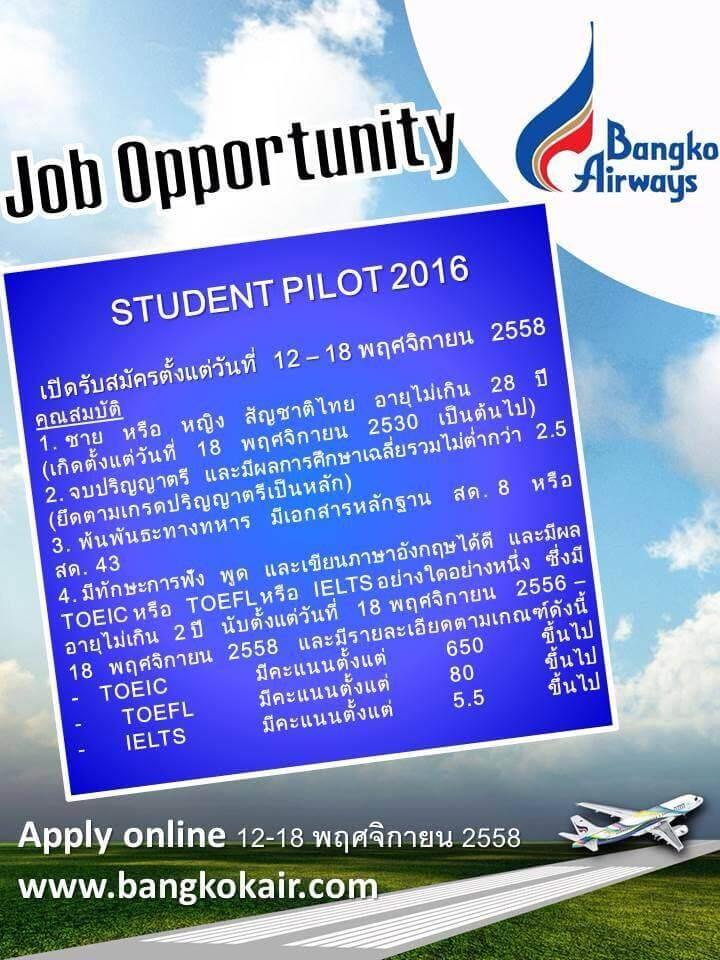 bangkok airway student pilot recruitment