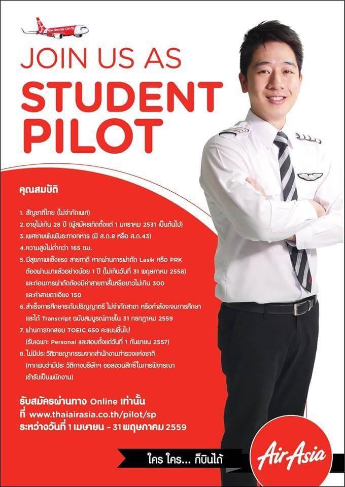 air asia student pilot recruitment