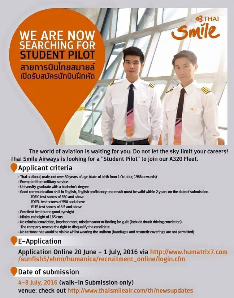 thai smile student pilot recruitment