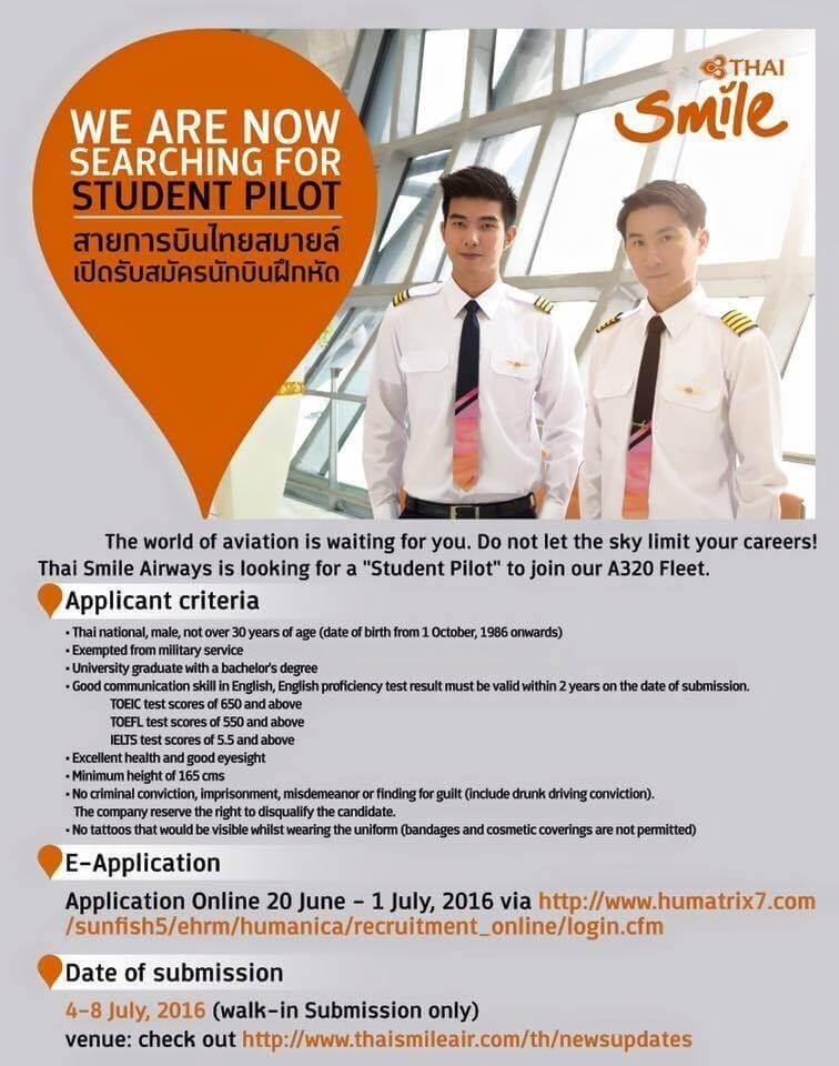 thai smile student pilot recruitment
