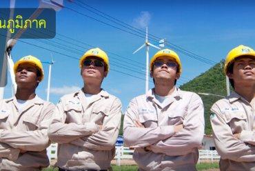 ช่างซ่อมบำรุงรักษาสายส่งไฟฟ้า(Hotline) อีกหนึ่งอาชีพที่สูง เสี่ยง เสียว (ต่อ..)