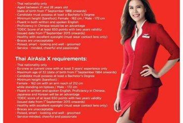 Thai Air Asia รับสมัครลูกเรือ (Cabin Crew & Ex-Crew) ล่าสุด!!