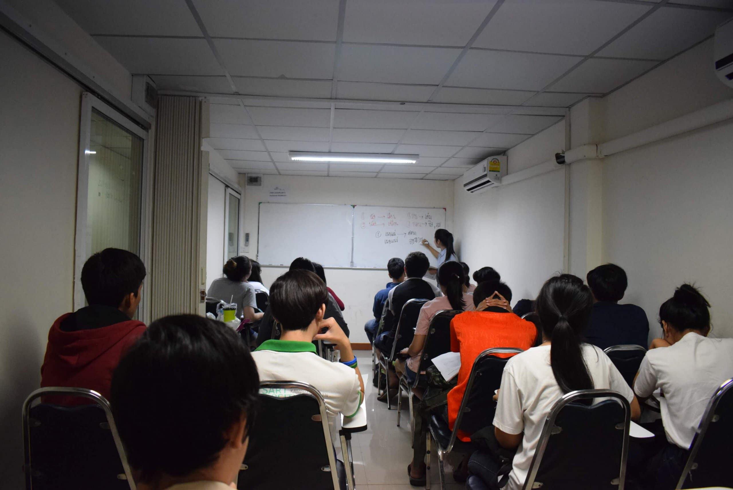 บรรยากาศห้องเรียน คอร์สติวสอบโรงเรียนการไปรษณีย์
