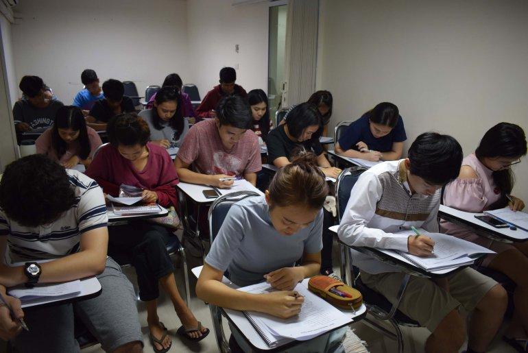 ทดสอบวิชาภาษาไทย คอร์สติวสอบโรงเรียนการไปรษณีย์ 2560