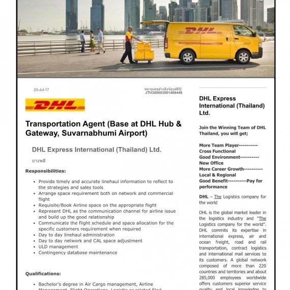 Transportation Agent (Base at DHL Hub & Gateway Suvarnabhumi Airport)