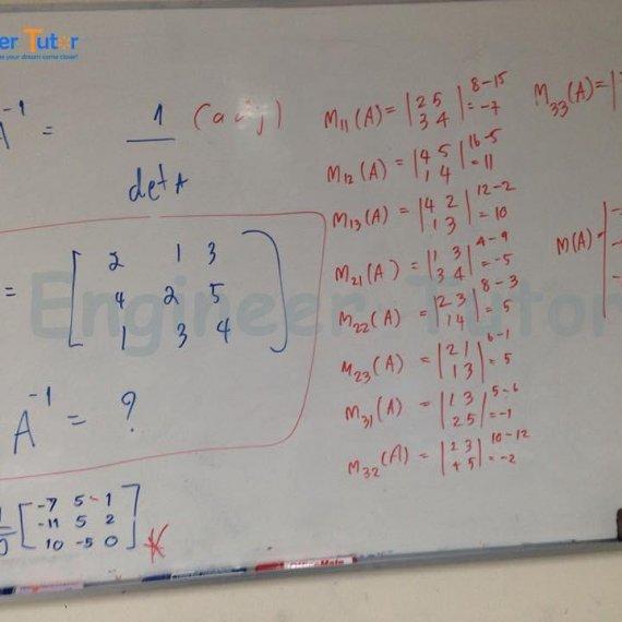 ติวสอบสถาบันการบินพลเรือน วิชาคณิตศาสตร์ เรียนสดกับพี่กอล์ฟเอ็นจิเนียรติวเตอร์