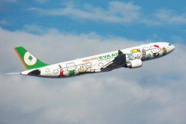 EVA AIR เปิดรับสมัครนายช่างอากาศยาน ประจำสนามบินสุวรรณภูมิ