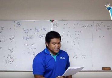 ติวสอบโรงเรียนการไปรษณีย์ วิชาคณิตศาสตร์ โดยพี่กอล์ฟ เอ็นจิเนียร์ติวเตอร์