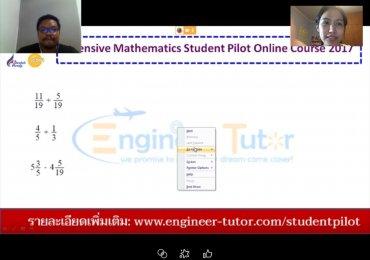 คอร์สติวสอบ Student Pilot Thai Lion Air Available Now!!