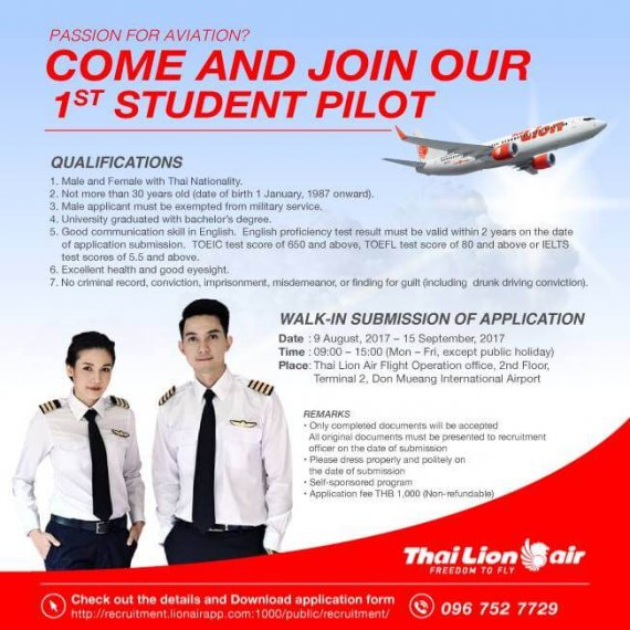 Student Pilot Thai Lion Air Recruitment 2017