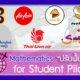 คอร์สติวสอบทุนนักบินฝึกหัด ปรับพื้นฐาน วิชาคณิตศาสตร์ (Mathematics for Student Pilot)