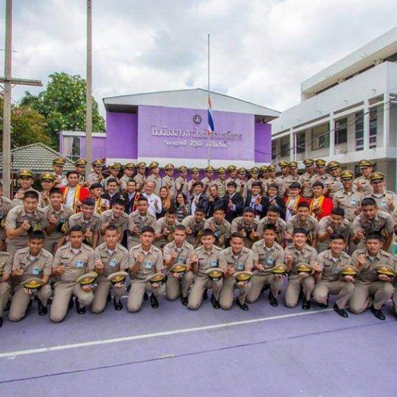 ติวสอบเข้าโรงเรียนช่างการไฟฟ้าส่วนภูมิภาค 2561
