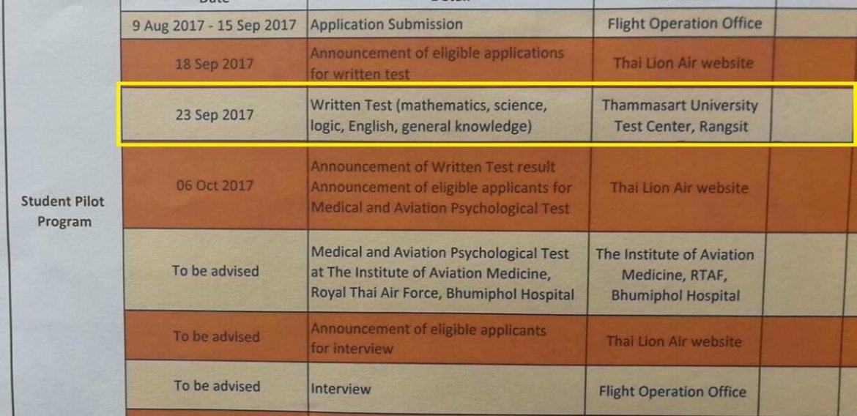 กำหนดการสอบ Student Pilot Thai Lion Air 2017 Written Test 23-Sep-2017