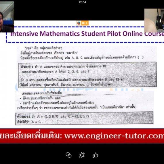 Student Pilot Thai Lion Air 2017 Online Course