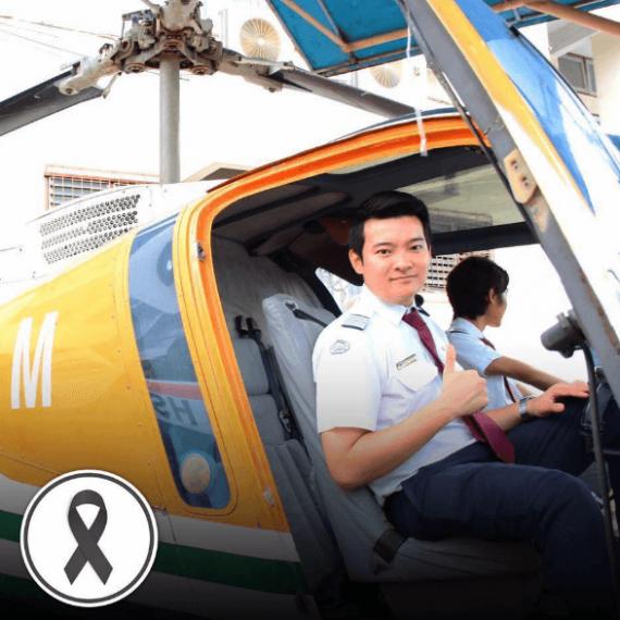 ENGINEER TUTOR FAMILY นาย สุโข ชมอุไร คณะเทคโนโลยีการบินบัณฑิต (AVM) สถาบันการบินพลเรือน