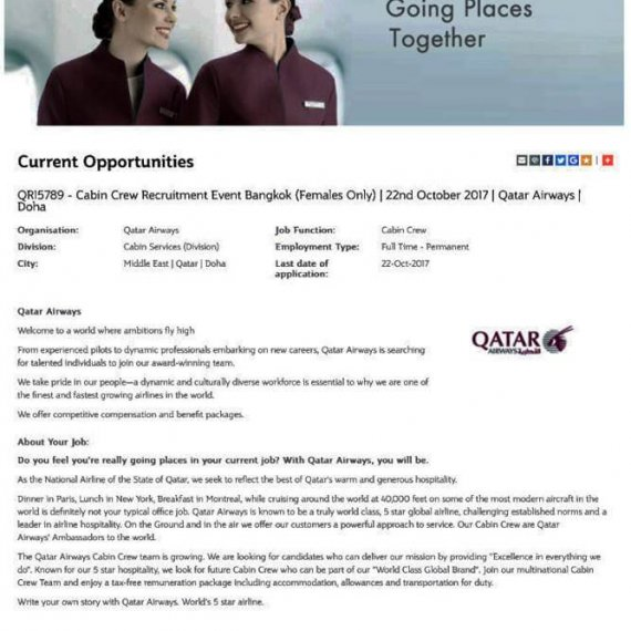 Flight Attendant Qatar Airway Recruitment 2017