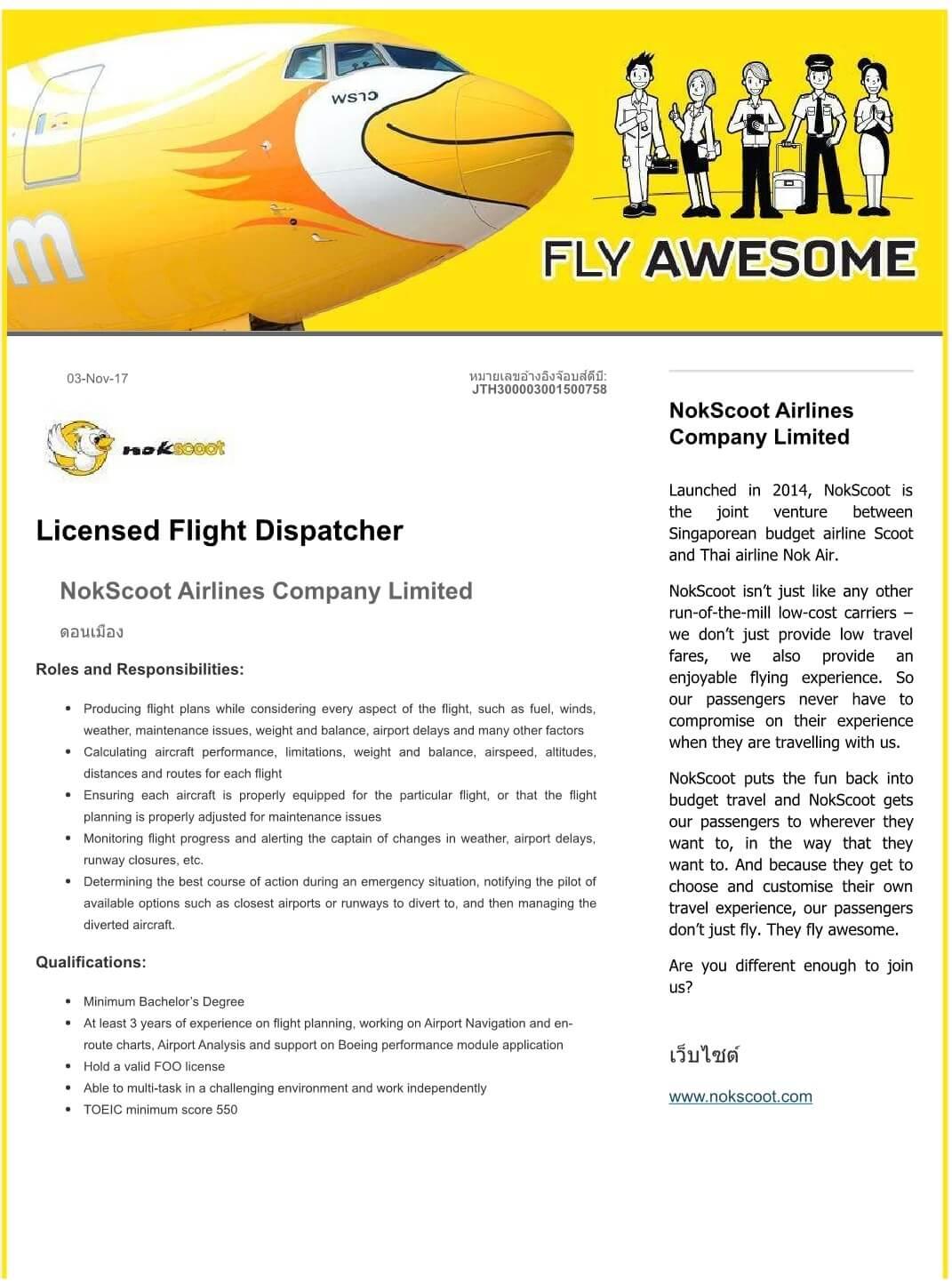NokScoot เปิดรับสมัครงานตำแหน่ง Licensed Flight Dispatcher ประจำสนามบินดอนเมือง