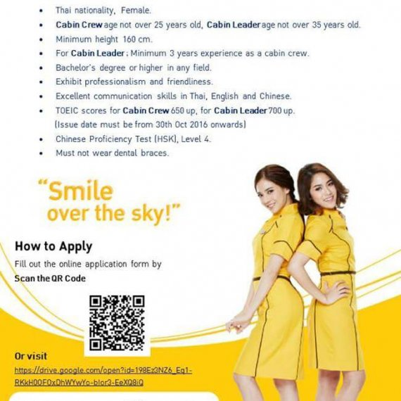 CABIN LEADER/CABIN CREW CHINESE SPEAKING NOK AIR 2017