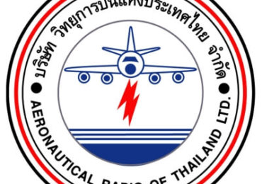 ข้อสอบ Aptitude Test Air Traffic Control (ATC) บริษัทวิทยุการบินแห่งประเทศไทย 2019