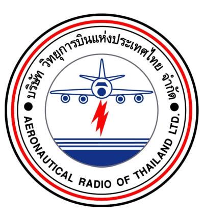 บริษัทวิทยุการบินแห่งประเทศไทย เปิดรับสมัครงานกลุ่มงานวิศวกรรม 2561