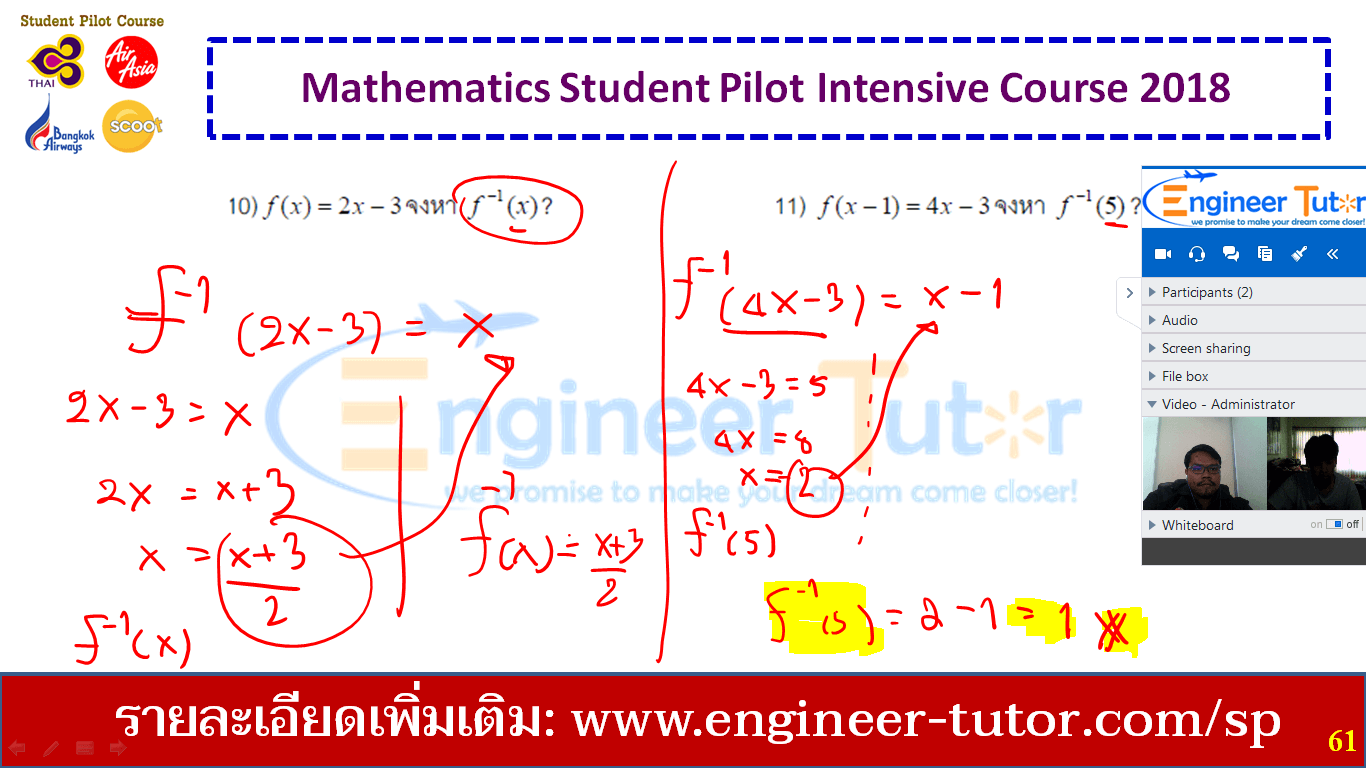 Mathematics Student Pilot Thai Airway Online
