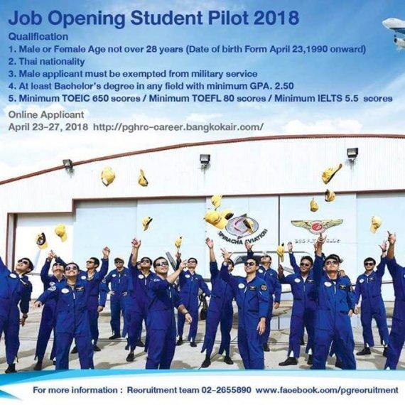 Student Pilot Bangkok Airway 2018