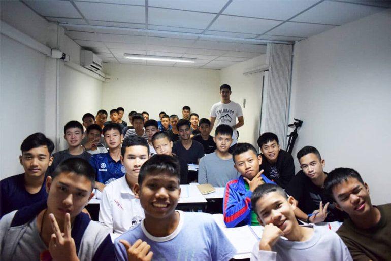 ติวสอบโรงเรียนช่างการไฟฟ้าส่วนภูมิภาค 2560