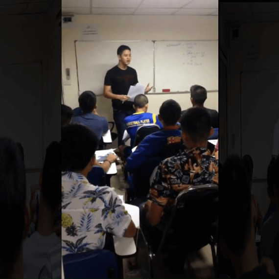 ติวสอบโรงเรียนช่างการไฟฟ้าส่วนภูมิภาค วิชาวิทยาศาสตร์ โดยครูเนม เอ็นจิเนียร์ติวเตอร์