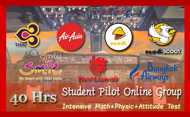Student Pilot Thai AirAsia Thai Airway Bangkok Airway 2019