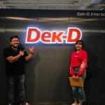 เอ็นจิเนียร์ติวเตอร์ร่วมมือกับเด็กดีในการออกข้อสอบโครงการ Dek-D's Pre-Admission TCAS '62