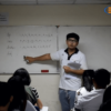 ติวสอบโรงเรียนการไปรษณีย์ วิชาภาษาไทย โดยครูเบียร์ เอ็นจิเนียร์ติวเตอร์