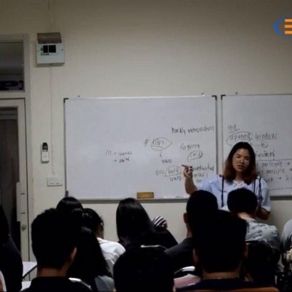 ติวสอบโรงเรียนการไปรษณีย์ ตะลุยโจทย์ วิชาภาษาอังกฤษ โดยครูสตั๊ก เอ็นจิเนียร์ติวเตอร์ Part-3