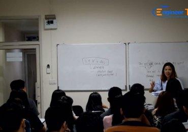 ติวสอบโรงเรียนการไปรษณีย์ ตะลุยโจทย์ วิชาภาษาอังกฤษ โดยครูสตั๊ก เอ็นจิเนียร์ติวเตอร์ Part-4