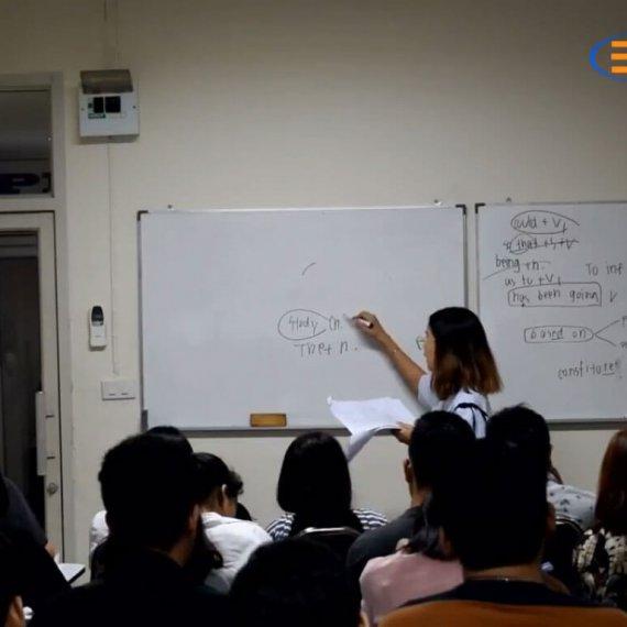 ติวสอบโรงเรียนการไปรษณีย์ ตะลุยโจทย์ วิชาภาษาอังกฤษ โดยครูสตั๊ก เอ็นจิเนียร์ติวเตอร์ Part-5