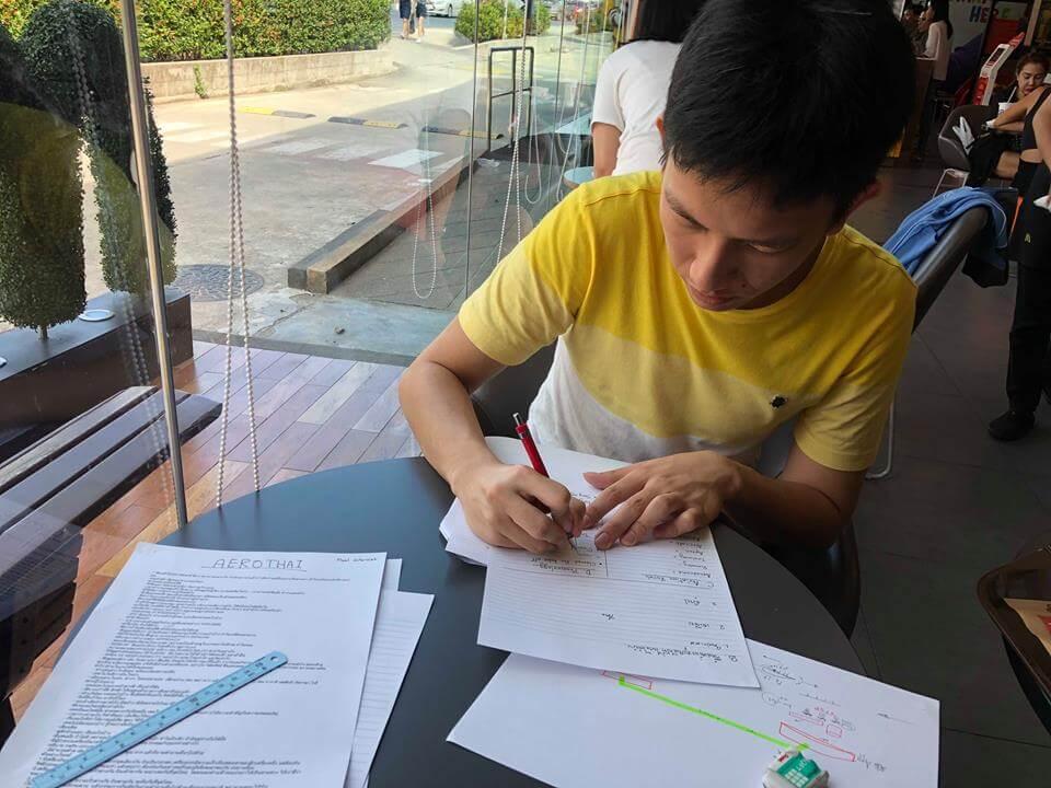 ติวสอบสัมภาษณ์ภาษาไทย (รอบสุดท้าย) นักเรียนฝึกหัดจราจรทางอากาศ บริษัทวิทยุการบินแห่งประเทศไทย Air Traffic Control - Aerothai