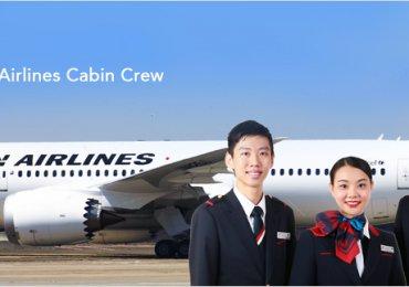 Japan Airlines รับสมัครลูกเรือชายหญิง สมัครออนไลน์ระหว่างวันที่ 5-15 กันยายนนี้