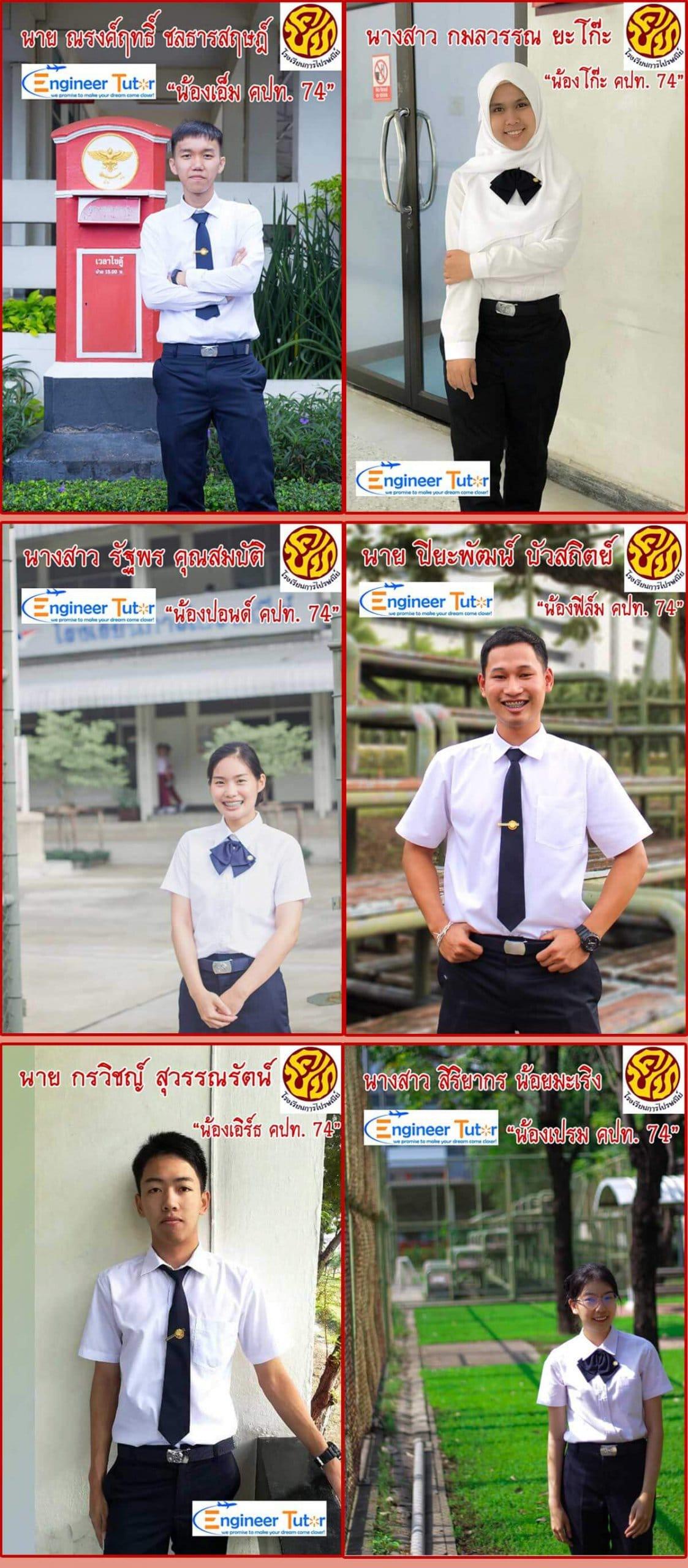 ผลงานติวสอบโรงเรียนการไปรษณีย์ รุ่น คปท 74 ปีการศึกษา 2561