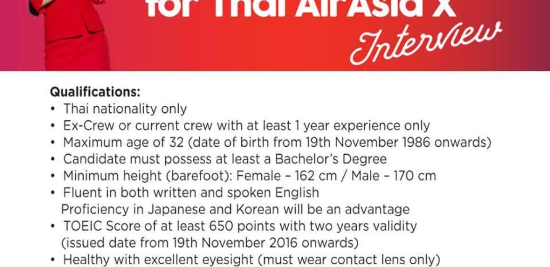 Thai Air Asia X Cabin Crew 2018