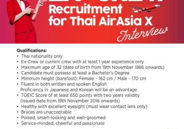 Thai Air Asia X Cabin Crew 2018