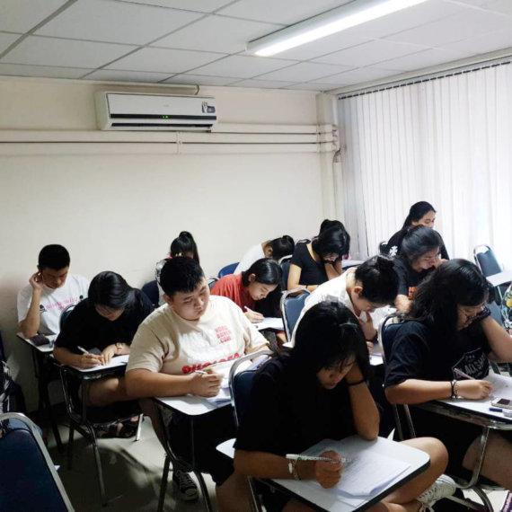 ทดสอบหลังเรียน คอร์สติวสอบสถาบันการบินพลเรือน ปรับพื้นฐาน ต.ค. 2562 – (25-10-2561)