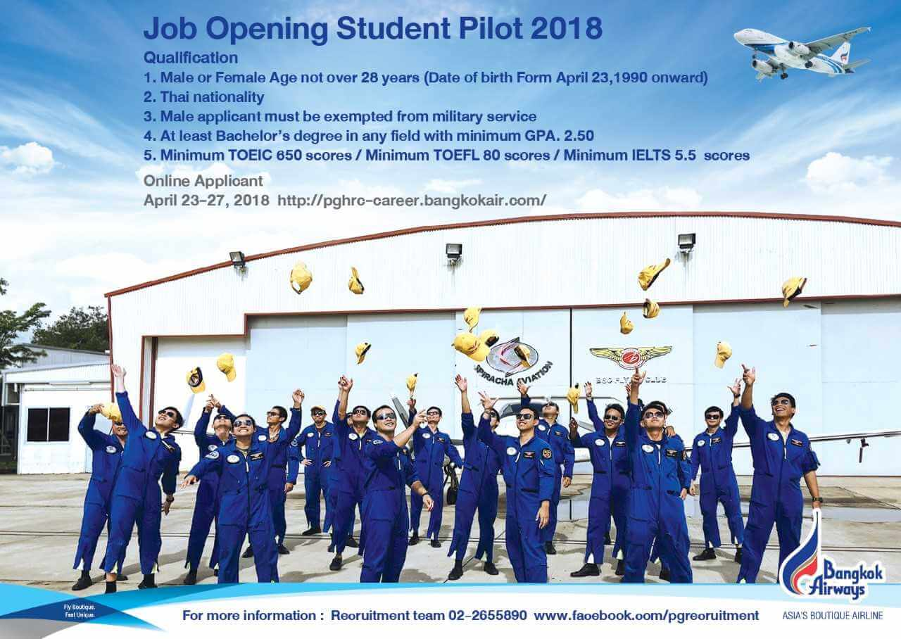 bangkok airway student pilot recruitment